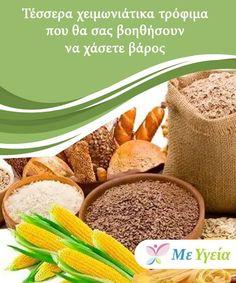 Τέσσερα χειμωνιάτικα τρόφιμα που θα σας βοηθήσουν να χάσετε βάρος  Όλοι θα θέλατε να παραμείνετε σε φόρμα και ταυτόχρονα να είστε υγιείς.Σε αυτό το άρθρο, θα μάθετε για τα χειμωνιάτικα τρόφιμα.