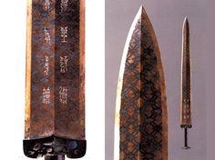 秦の始皇帝の兵馬俑坑出土のクロムメッキの剣