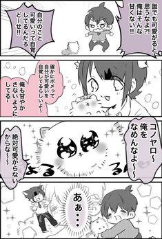 Fan Art, Manga, Comics, Twitter, Strawberry, Prince, Manga Anime, Fanart, Comic Book