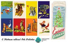 Новогодняя бумажная гирлянда флажки на ёлку СССР 1960е сказки