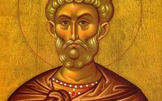 Greek Icons, Mina, Orthodox Icons, Memphis, Projects To Try, Statue, Artwork, Cyprus News, Posts