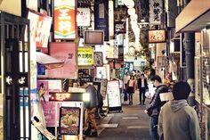 Street Sangenjaya Tokyo Japan