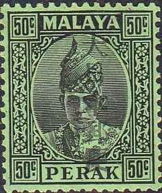 Japanese Occupation of Malaya SG J279 Fine Mint SG J 279 Scott N38 Other Stamps for collectors Here