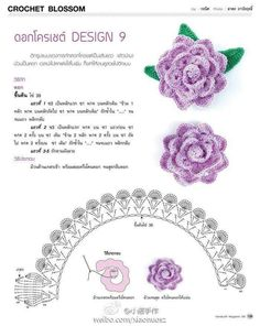New crochet jewelry patterns necklace simple ideas Crochet Jewelry Patterns, Crochet Flower Patterns, Crochet Stitches Patterns, Crochet Accessories, Crochet Flowers, Crochet Flower Tutorial, Crochet Diy, Irish Crochet, Crochet Motif