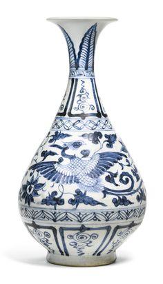 A blue and white 'Phoenix' vase, yuhuchunping, Yuan dynasty