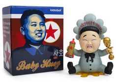 Frank Kozik's BABY HUEY for pre-release at #SDCC @ Kidrobot