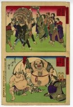 Humorous Pictures of Famous Places in Modern Tokyo, Senzoku and Nippori, Yoshitoshi 1881