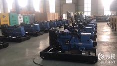 30 - EvoTec generators apply to one of the biggest telecom giant China Mobile Communications Corporation. Generators, How To Apply, China, Big, Porcelain