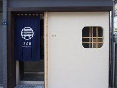 328 號休閒旅舍 (328 Hostel & Lounge)