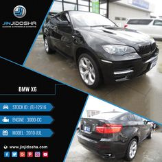 We Have Your #BMW #X6 Now!  #JinJidosha #Japan #BestCarSellingCompany #Japanese #RHD #Drive #Carsforsale #Sale #Automatic #AT #SuperCars #Black #AlloyWheels #LeatherSeats #Navigation #SoundSystem #Vehicles #Auto #Luxury #Cars #Dealership #Offer