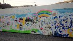 熊本県山都町にある保育園同和保育園では今新園舎を建設中です その工事現場の塀に子供全員でお絵描きをしました みんな思い思いの好きな絵を書きいあ園舎が出来るのを楽しみにしています()   #熊本県山都町#同和保育園#新園舎 tags[熊本県]