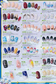 nail art, japanese, july, magazine