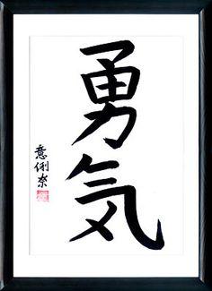 Kanji Courage (yuki)