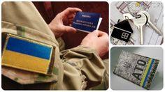 Міськвиконком виділив 3 квартири для учасників АТО та сімей загиблих - Вголос.zt - інформаційно-аналітичний портал Житомирщини