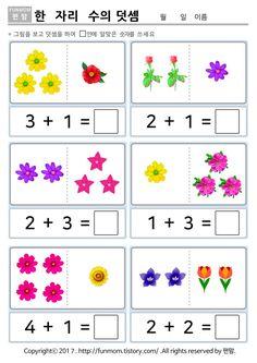 유치원 수학문제 한자리수 덧셈 프린트 Kindergarten Math Worksheets, Preschool Worksheets, Math Activities, Preschool Activities, Math For Kids, Fun Math, Same Word Different Meaning, Numbers For Kids, Basic Math