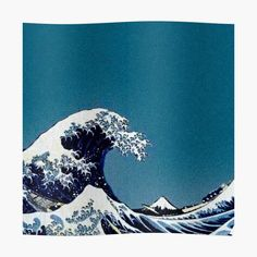 My Arts, Waves, Phone Cases, Art Prints, Printed, Awesome, Artwork, Artist, Poster