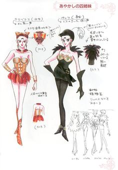 "カラベラス, ペッツ(あやかしの四姉妹)のキャラクターデザイン character design sheet for Calaveras, Petz (Ayakashi Sisters) from ""Sailor Moon"" series by Naoko Takeuchi"