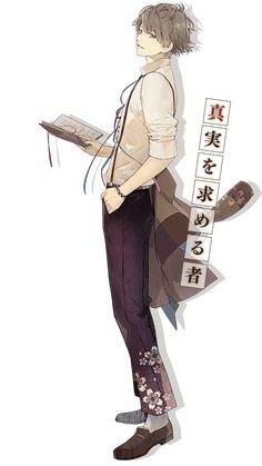 鷺澤累 サギサワルイ CV:櫻井孝宏 偶然知り合う帝都大学医学部に通う医学生。 カフェや図書館で一人、本を読んでいる姿を見かけることが多く、優しい風貌の青年。 奨学生なので、色々なアルバイトをして生活をしている。