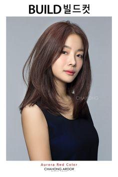 1484801773 screen shot 2017 01 17 at pm Korean Medium Hair, Korean Short Hair, Medium Hair Cuts, Medium Hair Styles, Short Hair Styles, Middle Length Hair, Shoulder Length Hair, Asian Haircut, Permed Hairstyles