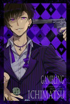 art, drawing, and mafia imageの画像 Handsome Anime Guys, Hot Anime Guys, All Anime, Me Me Me Anime, Avatar, Osomatsu San Doujinshi, Ichimatsu, Manga Boy, Tumblr