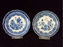 Antiques For Sale: Porcelain / A Pair of Gorgeous Blue and White Porcelain Plate, Qianlong Period(1735-1795)