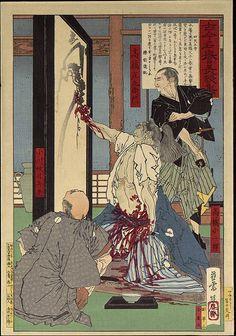 """Yamaki Toshinobu (1857-1886) Takahashi Shôzaemon malujący krwią, popełniając seppuku przed ścięciem przez jego sekundanta Koichiro Takahashi, który służył kaishaku. Z cyklu """"zbiór opowiadań godnych pochwały z przeszłości i teraźniejszości"""" Kokon Meiyo Bidan Shu Z dnia 14 grudnia 1878."""