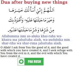 Islamic Phrases, Islamic Dua, Islamic Messages, Islamic Quotes, Beautiful Quran Quotes, Quran Quotes Love, Quran Quotes Inspirational, Quotes To Live By, Dua For Love