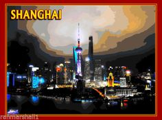 Shanghai-Skyline-Chinese-Night-China-Asia-Asian-Travel-Advertisement-Art-Poster