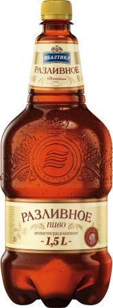 Baltika Draft beer in new PET bottle, Carlsberg Russia