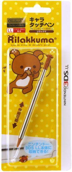Nintendo Official Kawaii 3DS XL Stylus -Rilakkuma: Video Games: Amazon.com