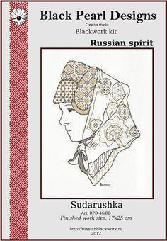 Blackwork kit Sudarushka by RussianBlackwork on Etsy, $22.50