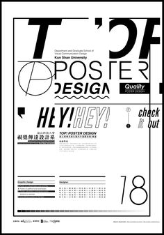 mu chang wu - typo/graphic posters