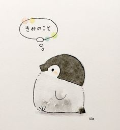 Penguin Party, Penguin Love, Cute Penguins, Penguin Drawing, Cute Easy Drawings, Beautiful Sketches, Weird Pictures, Watercolour Tutorials, Aesthetic Themes