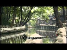 혀끝으로 만나는 중국 5회 - YouTube