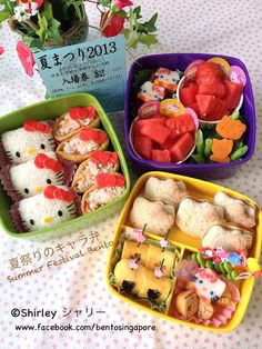 Bento Singapore by Shirley 楽しくてお弁当とキャラベン adorable bento site