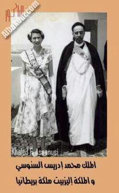 الملك ادريس والملكة اليزبيت