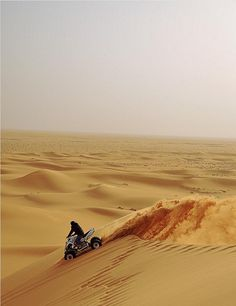 May the empty quarter yield to the reign of the Spirit and may no soul wander aimlessly in the wilderness.