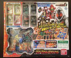 Kamen Masked Rider Fourze board Game W 4 FIGURES Astro Switch Royal 2011 Bandai