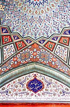 Great Mosque of Khorramshahr - Iran Iran Traveling Center irantravelingcent... #iran #travel #traveltoiran