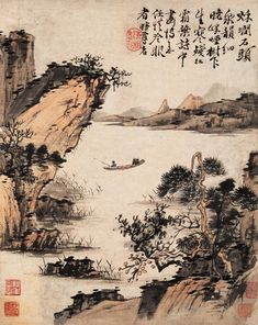 Shitao's Landscape Painting | Shitao (石濤, ca. 1642-1707), born Zhu Ruoji (朱若極) was a Chinese artist of the late Ming and early Qing Dynasty.
