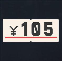 105yen #tomatoman714