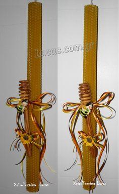 Λαμπάδα κηρήθρα, στολισμένη με μελόξυλο από ξύλο ελιάς http://www.lucas.com.gr