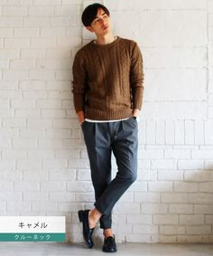 Casual Outfits, Men Casual, Fashion Outfits, Womens Fashion, Fasion, Casual Dresses, Japanese Fashion, Holiday Outfits, Mens Clothing Styles