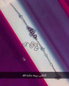 Order your name now Our location :  Al NAEEM mall  Ras al Khaimah  Our contacts :  WhatsApp 056 7426 147  Sales@shaygoldsmith.com  #rak #umalquwain #oman #ad #ajman #abudhabi #shj #sharjah #shay_design #simplyabudhabi #dxb #doha #dubai #dubaifashion #fujairah #my_ad #myrak #my_dxb #my_shj #myajman #mydubai #mysharjah #qatar #emirateswoman #myabudhabi #WearableDesign #Mydsf by shay_goldsmith