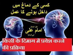 Hazrat Ali Status Video