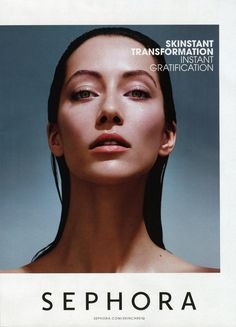 Sephora June 2014 (Sephora) | Alana Zimmer by Ben Hassett