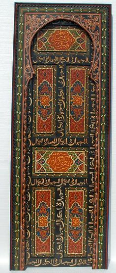 Africa   ' Mazagan door' Painted cedar door, Arabic calligraphy, all handmade in Marrakesh   currently being sold by Casbah Decor.