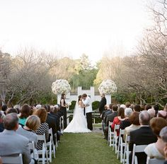 Oversize Topiary Arrangements Outdoor Ceremony Decor | photography by http://www.abryanphoto.com