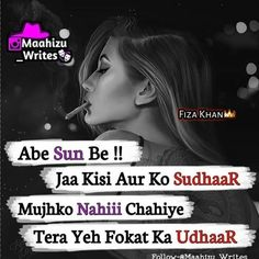 Ideas For Wallpaper Quotes Sad Hindi Positive Attitude Quotes, Funny Attitude Quotes, Mixed Feelings Quotes, Attitude Quotes For Girls, Attitude Status, Crazy Girl Quotes, Real Life Quotes, Girly Quotes, Reality Quotes