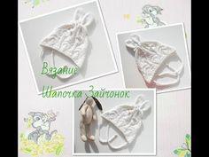 Вяжем очаровательную шапочку «Зайчонок» - Ярмарка Мастеров - ручная работа, handmade